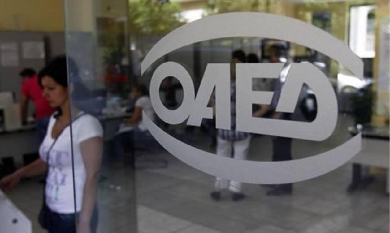 ΟΑΕΔ - Προσλήψεις σε δήμους: Κάντε ΕΔΩ την αίτηση