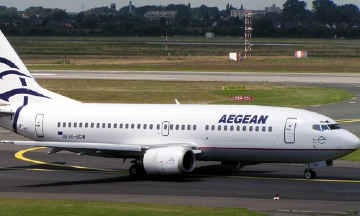 Θρίλερ με πτήση της Aegean στη Ρόδο