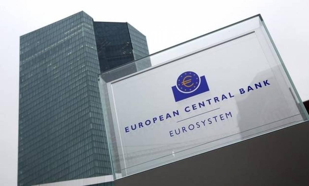 Ευρωδικαστήριο: Η ΕΚΤ δεν θα αποζημιώσει τράπεζες που το 2012 είχαν ελληνικά χρεόγραφα