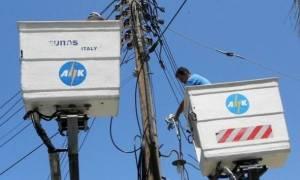Ανοίγουν θέσεις εργασίας στην ΑΗΚ- Πάνω από 90 προσλήψεις σε όλη την Κύπρο