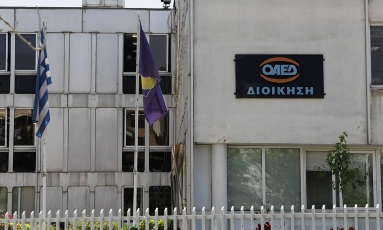 Oaed.gr Κοινωφελής Εργασία: Πώς θα κάνετε αίτηση για τις προσλήψεις σε δήμους