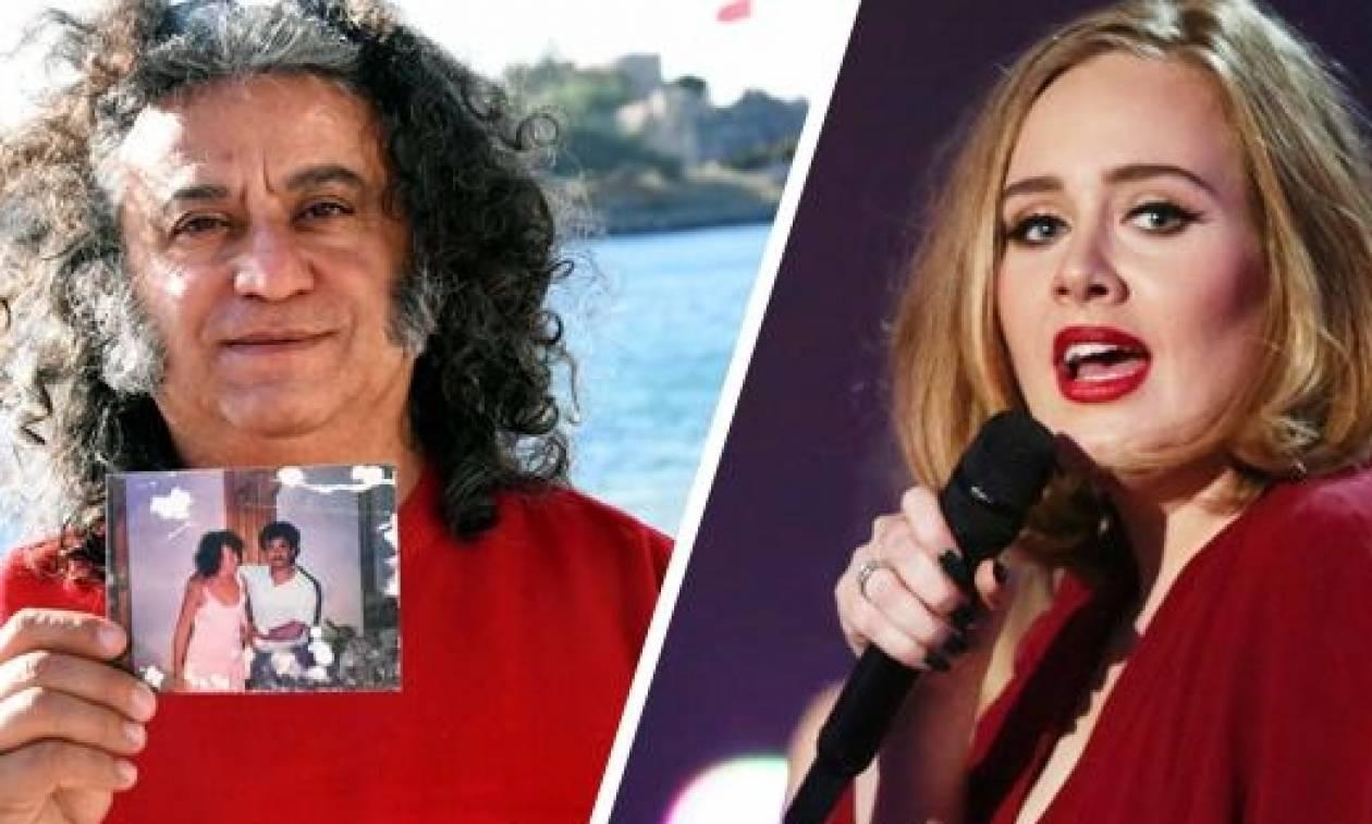 Τούρκος λαϊκός τραγουδιστής ο πραγματικός πατέρας της Αντέλ;