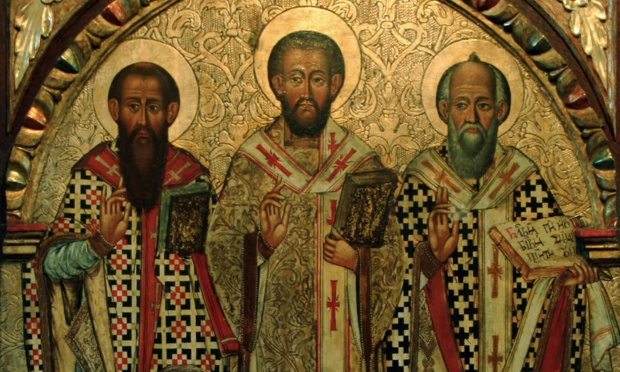 30 Ιανουαρίου - Τριών Ιεραρχών: Ποιοι γιορτάζουν σήμερα