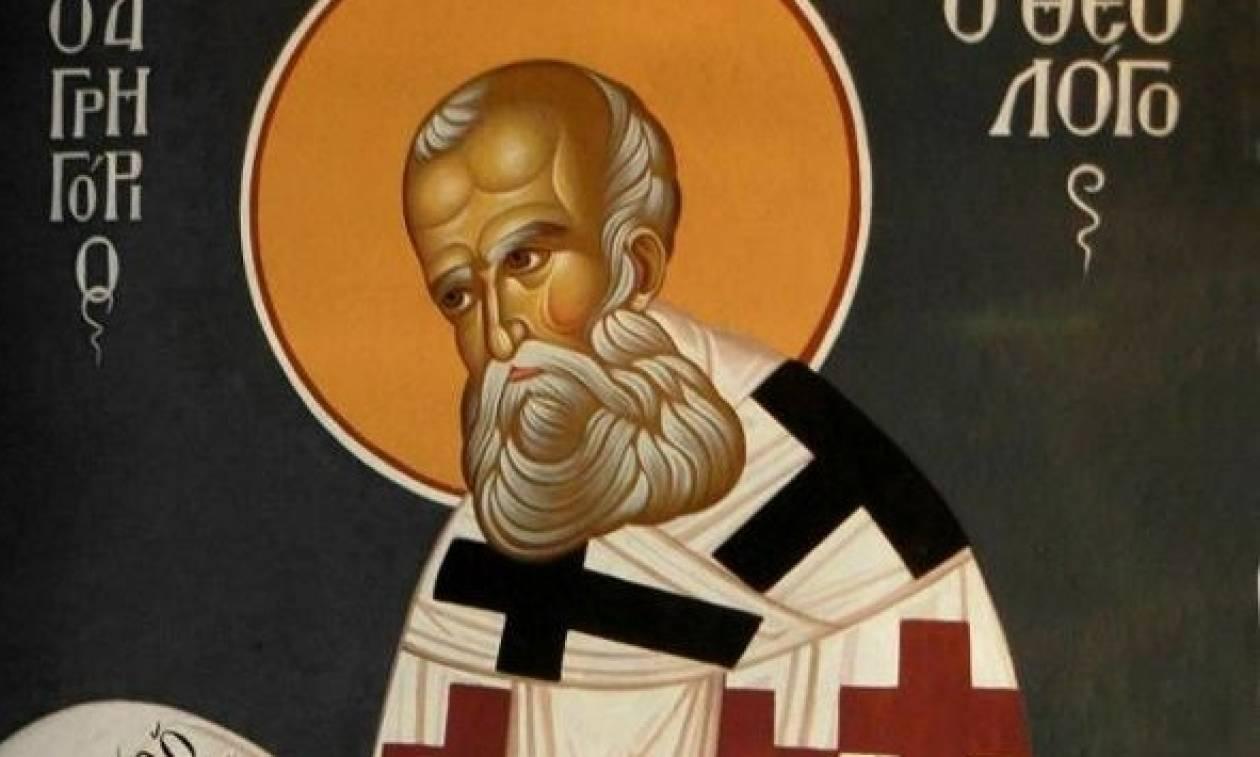 Γιατί ο Άγιος Γρηγόριος ονομάστηκε Θεολόγος;