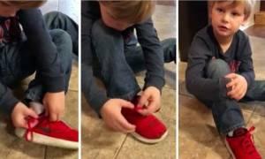 Πεντάχρονος καταφέρνει να δέσει τα κορδόνια του και γίνεται viral με τον τρόπο που το κάνει (vid)