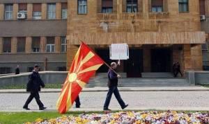 Πρόκληση: Η Μάλτα αναγνώρισε τα Σκόπια με το όνομα «Μακεδονία»