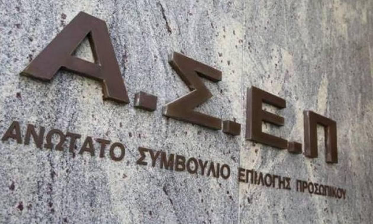 Asep.gr: Έπεσε η ιστοσελίδα του ΑΣΕΠ