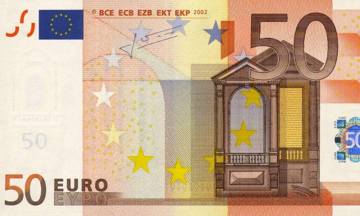 Δείτε το νέο χαρτονόμισμα των 50 ευρώ (pic&vid)
