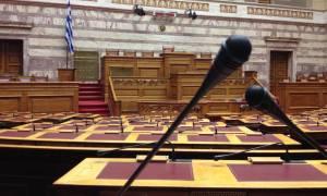 Γραφείο Προϋπολογισμού της Βουλής: Κίνδυνοι για την οικονομία ακόμη και νέο μνημόνιο