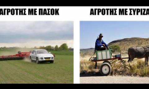 ΠΑΣΟΚ VS ΣΥΡΙΖΑ: Οι συγκρίσεις που σαρώνουν στο Διαδίκτυο (pics)