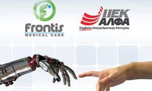 «Μεγάλη Συνεργασία του Τομέα Υγείας ΙΕΚ ΑΛΦΑ Θεσσαλονίκης με την Frontis Medical Care»