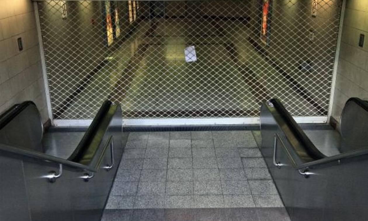 Κλειστοί τρεις σταθμοί του Μετρό - Πώς θα μετακινηθείτε