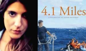 Αυτό είναι το συγκλονιστικό ελληνικό ντοκιμαντέρ που διεκδικεί Όσκαρ!