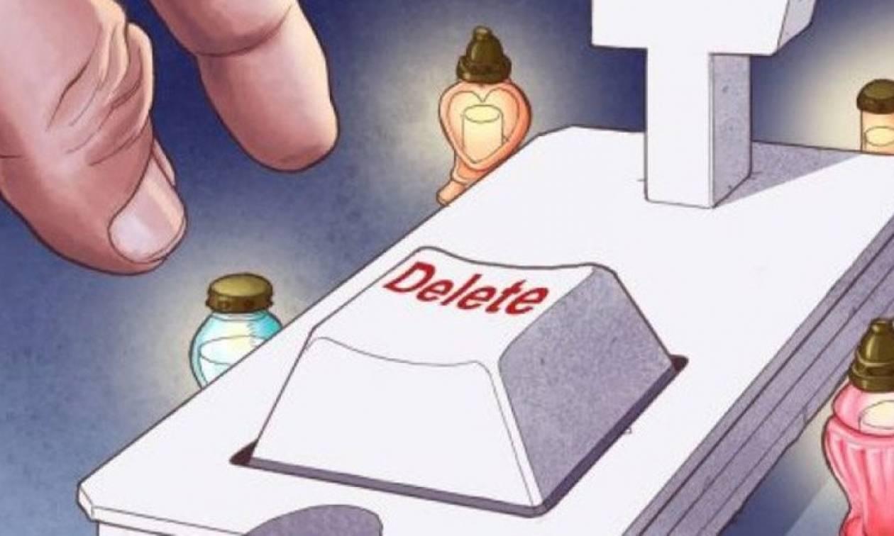 Απίστευτη ρύθμιση στο Facebook: Εσύ ξέρεις τι θα γίνει με το λογαριασμό σου αν… πεθάνεις;