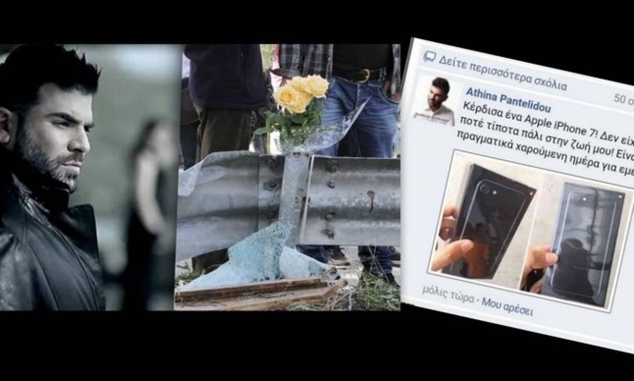 Παντελής Παντελίδης: Έρχονται… μηνύσεις για σελίδες που προσβάλουν τη μνήμη του Παντελή