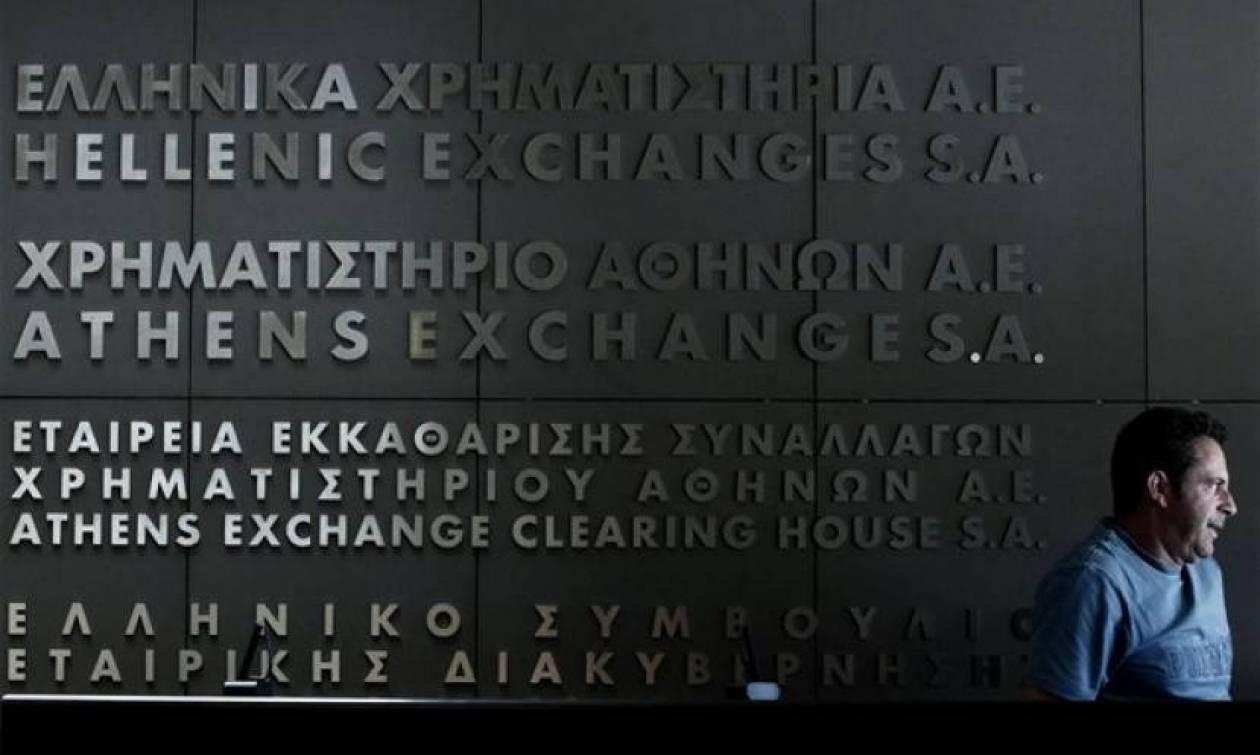 Χρηματιστήριο Αθηνών: Υποδοχή των καλύτερων «Εικονικών Επιχειρήσεων» του ΣΕΝ/JA Greece