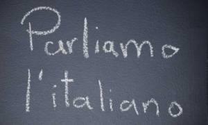 Δήμος Θεσσαλονίκης: Δωρεάν μαθήματα ιταλικών