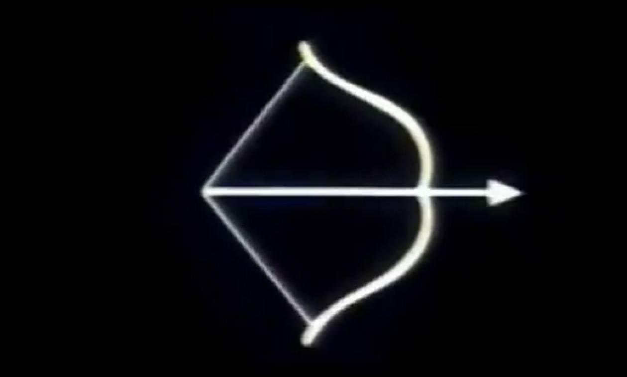 Μόλις δείτε αυτό το βίντεο θα... νοσταλγήσετε τη δεκαετία του 80 (video)