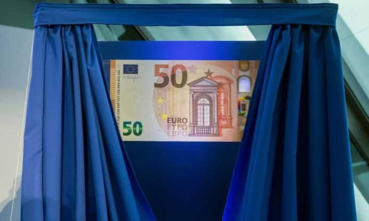 Την άνοιξη θα κυκλοφορήσει το νέο 50 ευρώ-Ποια η διαφορά του από το παλιό