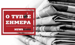 Εφημερίδες: Διαβάστε τα σημερινά πρωτοσέλιδα (29/01/2017)