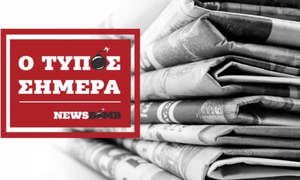Εφημερίδες: Διαβάστε τα σημερινά πρωτοσέλιδα (30/01/2017)