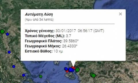 Σεισμός ταρακούνησε τη Μυτιλήνη