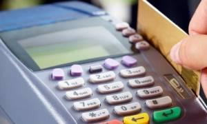 Πινακίδες ενημέρωσης για την πληρωμή με κάρτες στις επιχειρήσεις