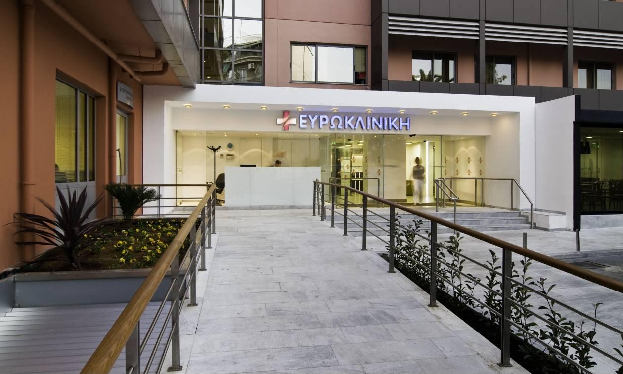 Ασθενείς από το εξωτερικό εμπιστεύονται την Ευρωκλινική Αθηνών για ιδιαίτερα απαιτητικές επεμβάσεις