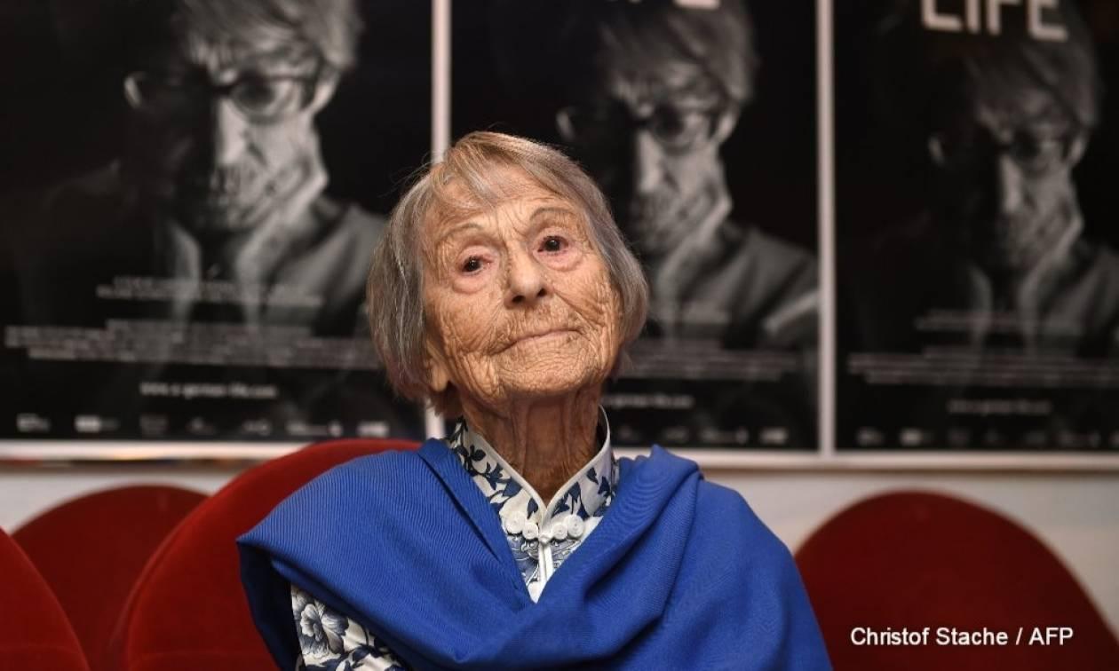 Τραγική Eιρωνία: Πέθανε την «Ημέρα Μνήμης του Ολοκαυτώματος» η γραμματέας του Γκέμπελς (Pics+Vid)