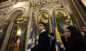 Εντυπωσιακές εικόνες από τον εορτασμό των Τριών Ιεραρχών στη Μητρόπολη Αθηνών