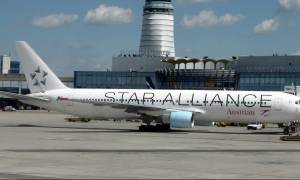 Αυστρία: «Εγκλωβισμένοι» στο αεροδρόμιο της Βιέννης τρεις Ιρανοί που έχουν αμερικάνικη βίζα