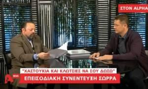 Σώρρας σε Σρόιτερ: «Χαστούκια και κλωτσιές μπορώ να σου δώσω» - Χαμός στη συνέντευξη (vid)