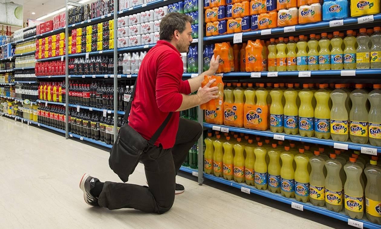 H Coca-Cola Τρία Έψιλον σου δίνει την ευκαιρία να ενταχθείς στην πιο δυναμική ομάδα πωλήσεων!