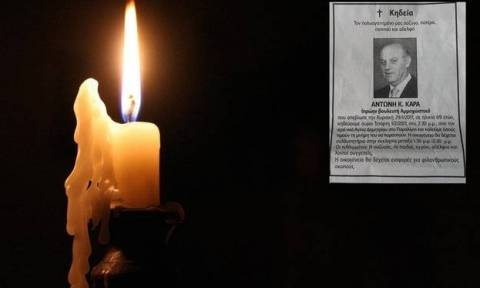 Στα μαύρα το Παραλίμνι: Κηδεύεται ο πρώην βουλευτής Αμμοχώστου (photo)