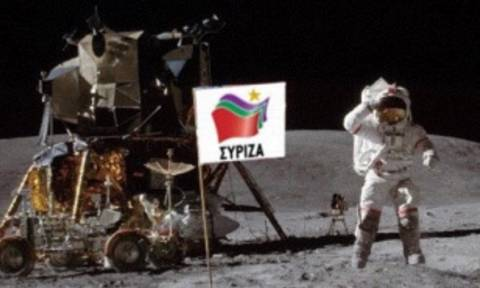 Греция открывает Национальное космическое агентство