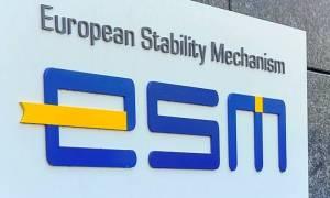 ESM: Αν μείνει το ΔΝΤ πρέπει να χρηματοδοτήσει το ελληνικό πρόγραμμα