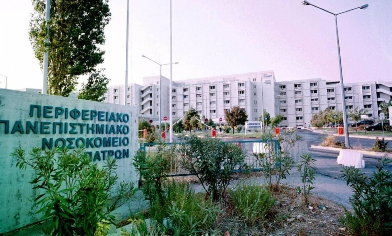 Πανεπιστημιακό Ρίου: Η εικόνα που δόθηκε αδικεί σε μεγάλο βαθμό το νοσοκομείο μας