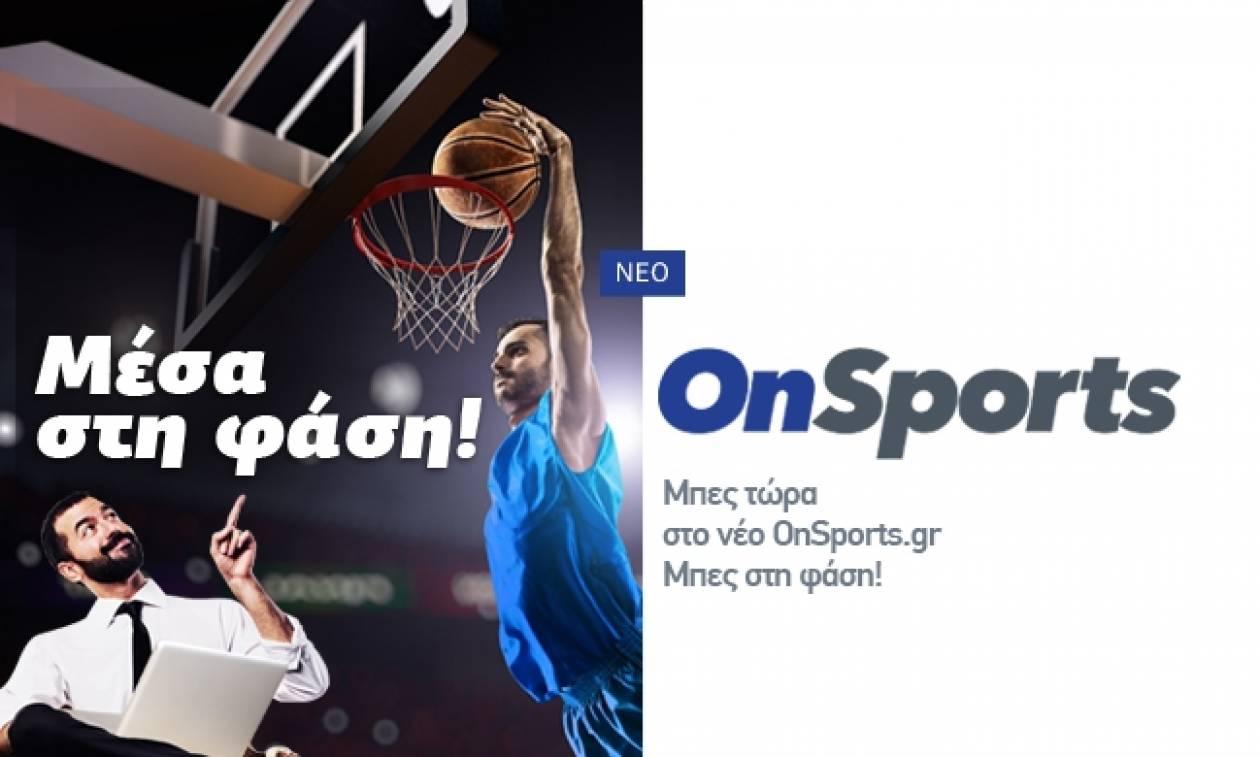 Νέο Onsports.gr - Για να είσαι πάντα μέσα στη φάση
