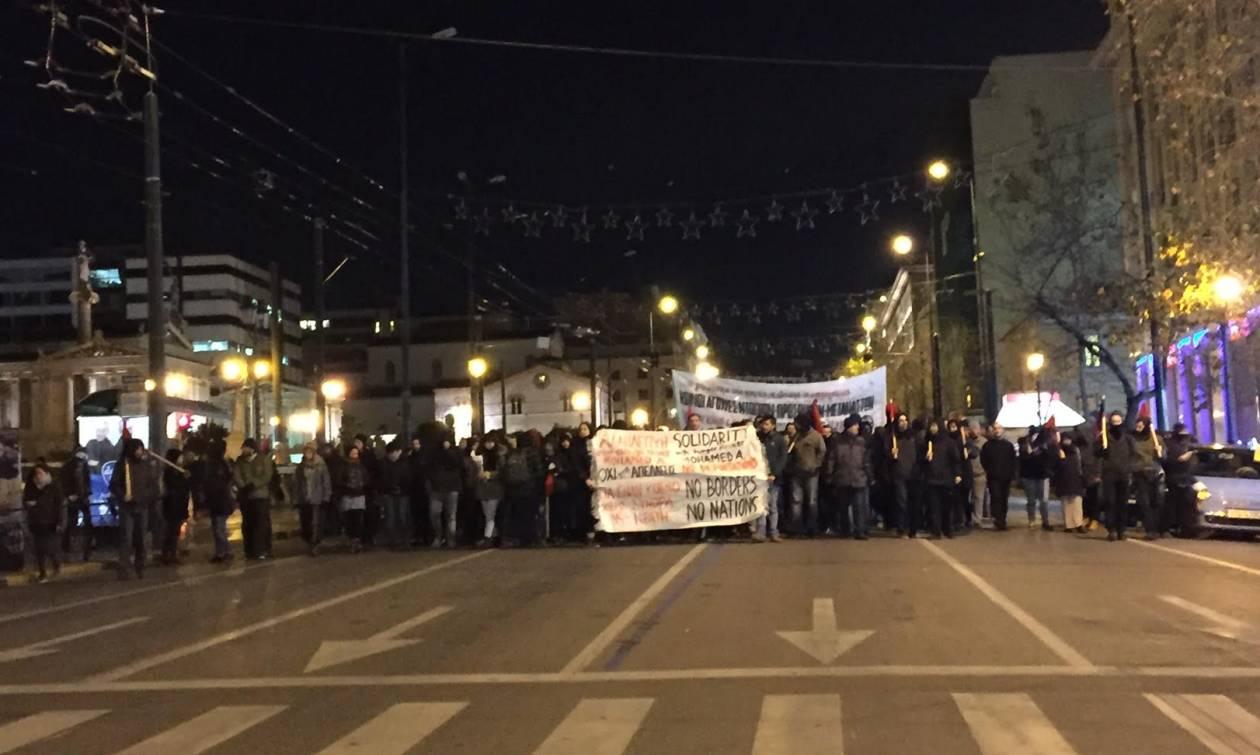 Πορεία αλληλέγγυων στο κέντρο της Αθήνας