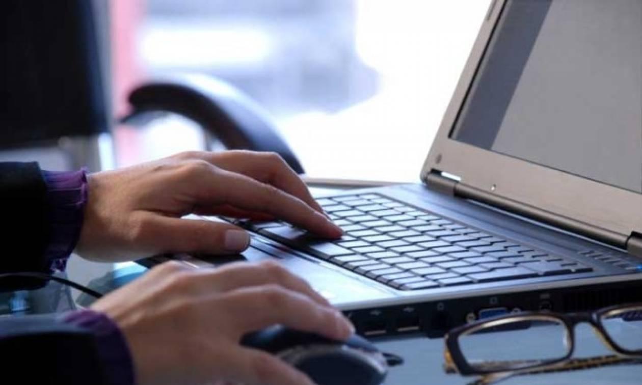 Χωρίς ίντερνετ 125 Λιμενικές Υπηρεσίες από 1η Φεβρουαρίου - «Θύελλα» αντιδράσεων