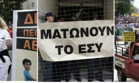 В Греции проходит забастовка медиков