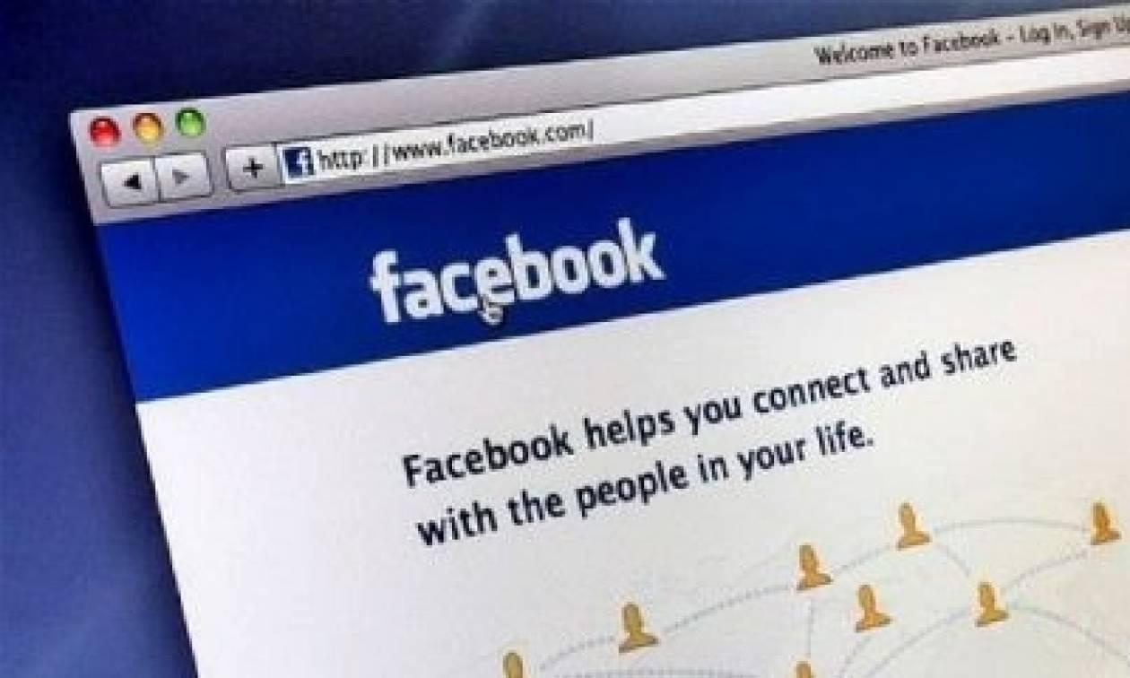 Facebook: 10 posts που δεν πρέπει να κάνεις για να μη γελάνε όλοι μαζί σου