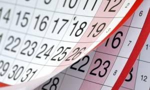 Απόκριες: Πότε είναι Καθαρά Δευτέρα και Τσικνοπέμπτη - Ποιες ημέρες «πέφτουν» οι αργίες του 2017
