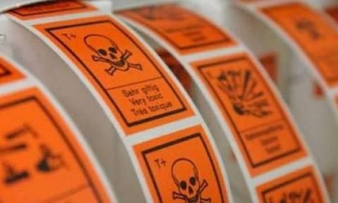 Προσοχή! Επικίνδυνα προϊόντα στην κυπριακή αγορά