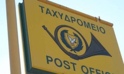 Νέα «πατέντα» στην Κύπρο: Εισαγωγή ναρκωτικών... ταχυδρομικώς- Συνελήφθη 24χρονος