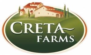 Η Creta Farms κατακτά και την αγορά της Σερβίας με την πατέντα «Εν Ελλάδι»