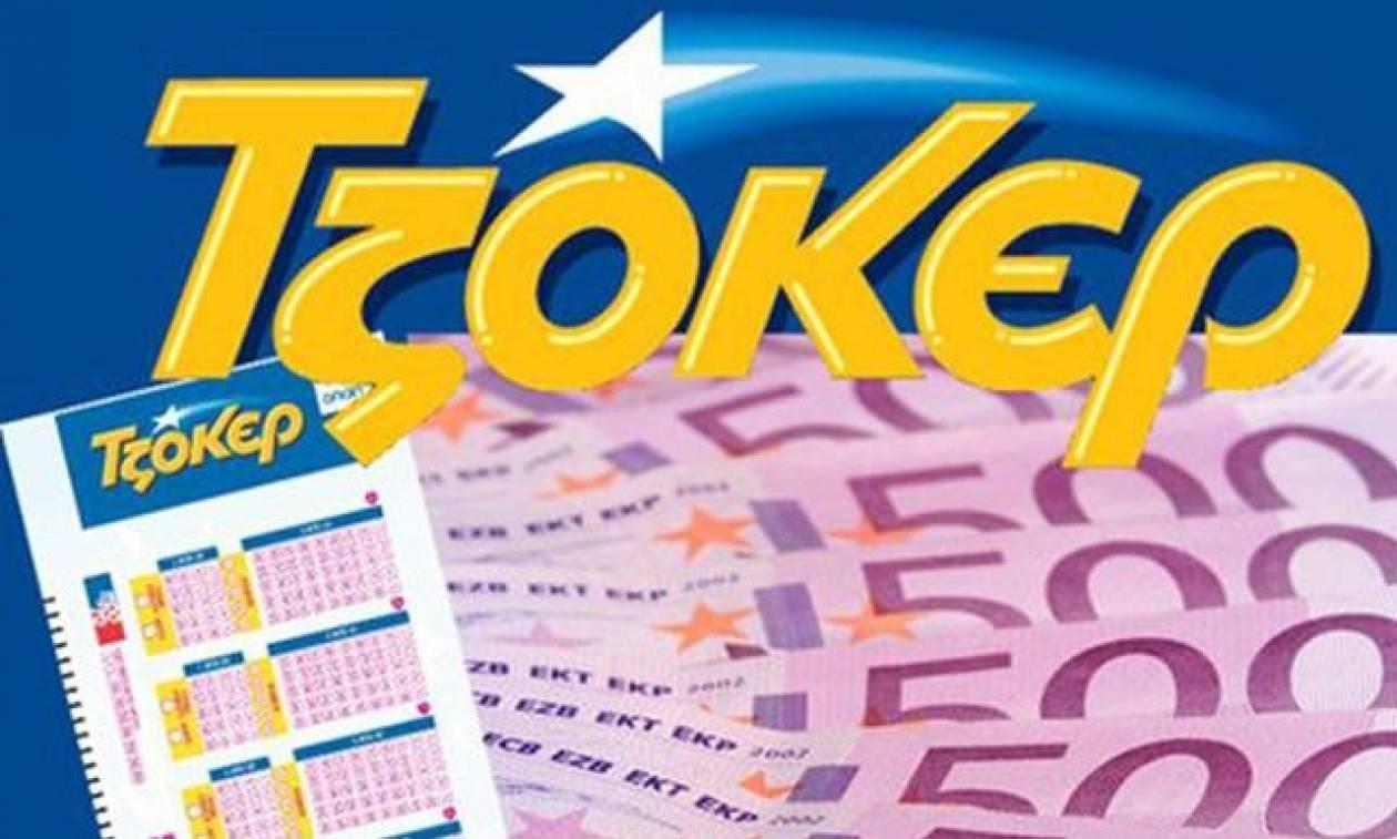 Κλήρωση Τζόκερ [1780]: Ποιοι αριθμοί κερδίζουν τα 8.700.000 ευρώ!