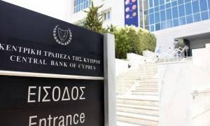 Ενιαία πλατφόρμα διαχείρισης κόκκινων δανείων προκρίνει η Κεντρική Τράπεζα