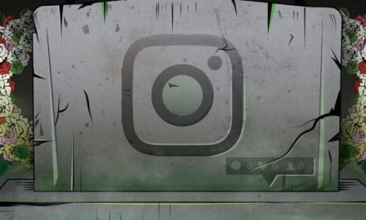 Αυτή είναι η νέα αλλαγή του Instagram που... ξενέρωσε απίστευτα τους χρήστες (Photo)