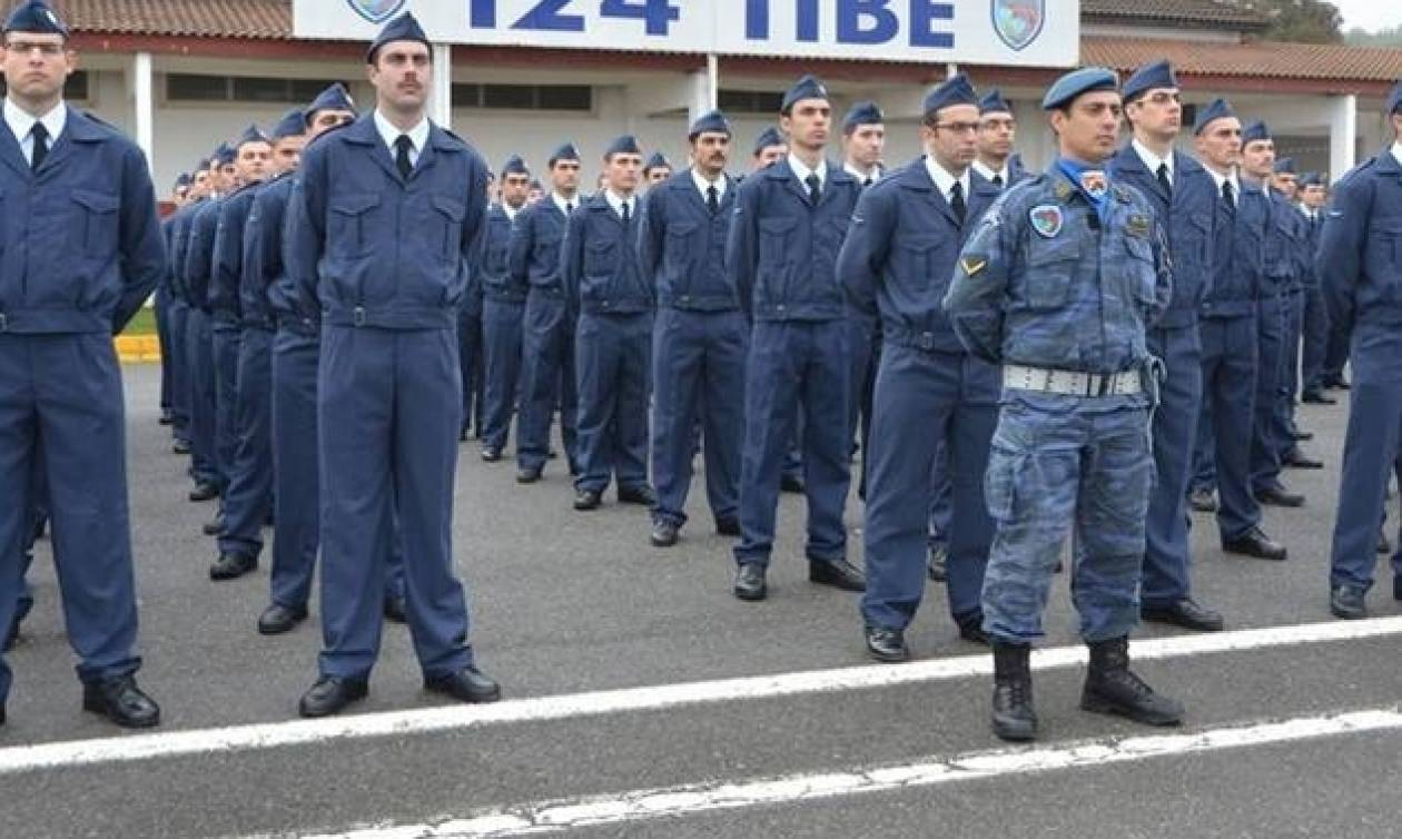 Πρόσκληση στράτευσης στην Πολεμική Αεροπορία της 2017 Β' ΕΣΣΟ